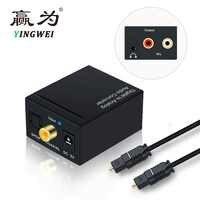 Kabel optyczny cyfrowego na analogowy konwerter Audio optyczne do kabel Audio RCA Adapter RCA Toslink do analogowe RCA 3.5mm Adapter gniazda jack