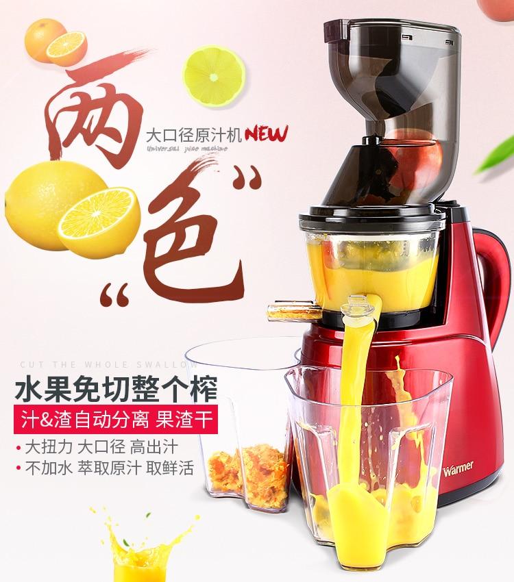 Juicer Juice Separation Large-caliber Juice Machine  Automatic Juicer Multi-functional Fruit and Vegetable Fried Juice Machine 1