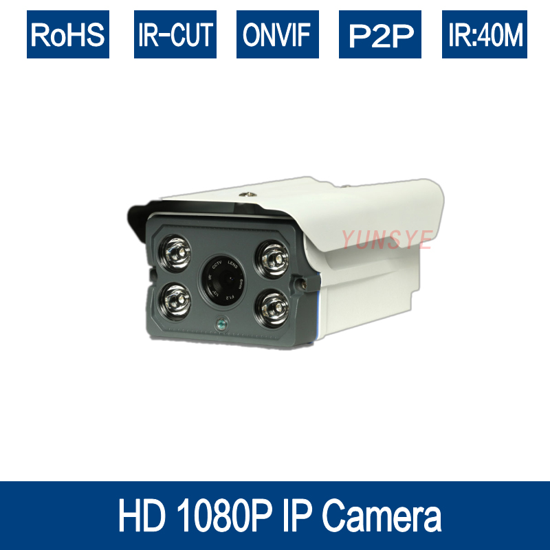 YUNSYE Free Shipping HI3516C+SONY IMX222 1080p ip camera 2.8-12MM optional 2.0MP outdoor ip camera WDR IR cut Array cctv Camera
