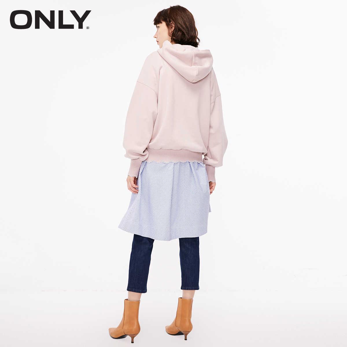 Tylko damski luźny krój z długimi rękawami, szczotkowana bluza z kapturem | 11849S505