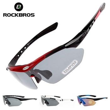 ROCKBROS Polarized Sunglasses with 5 Interchangeable Lenses