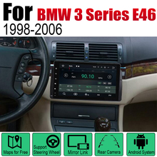 Android 2 Din Auto Radio DVD For BMW 3 Series E46 1998~2006 Car Multimedia Player GPS Navigation System Radio Stereo 2 din car multimedia player for bmw 5 series e39 1995 2003 android radio gps navigation stereo autoaudio car dvd player