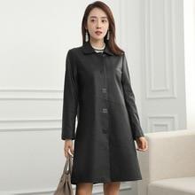 2018 New Fashion Genuine Sheep Leather Jacket H57
