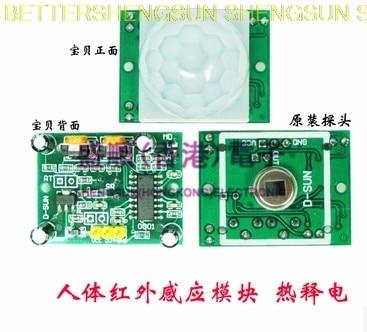 HC-SR501 infrarood sensing module voor menselijk lichaam Pyro-elektrische infrarood sensor
