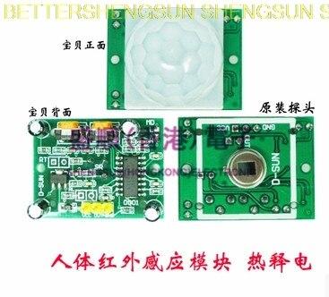 Module de détection infrarouge HC-SR501 pour capteur infrarouge pyroélectrique de corps humain
