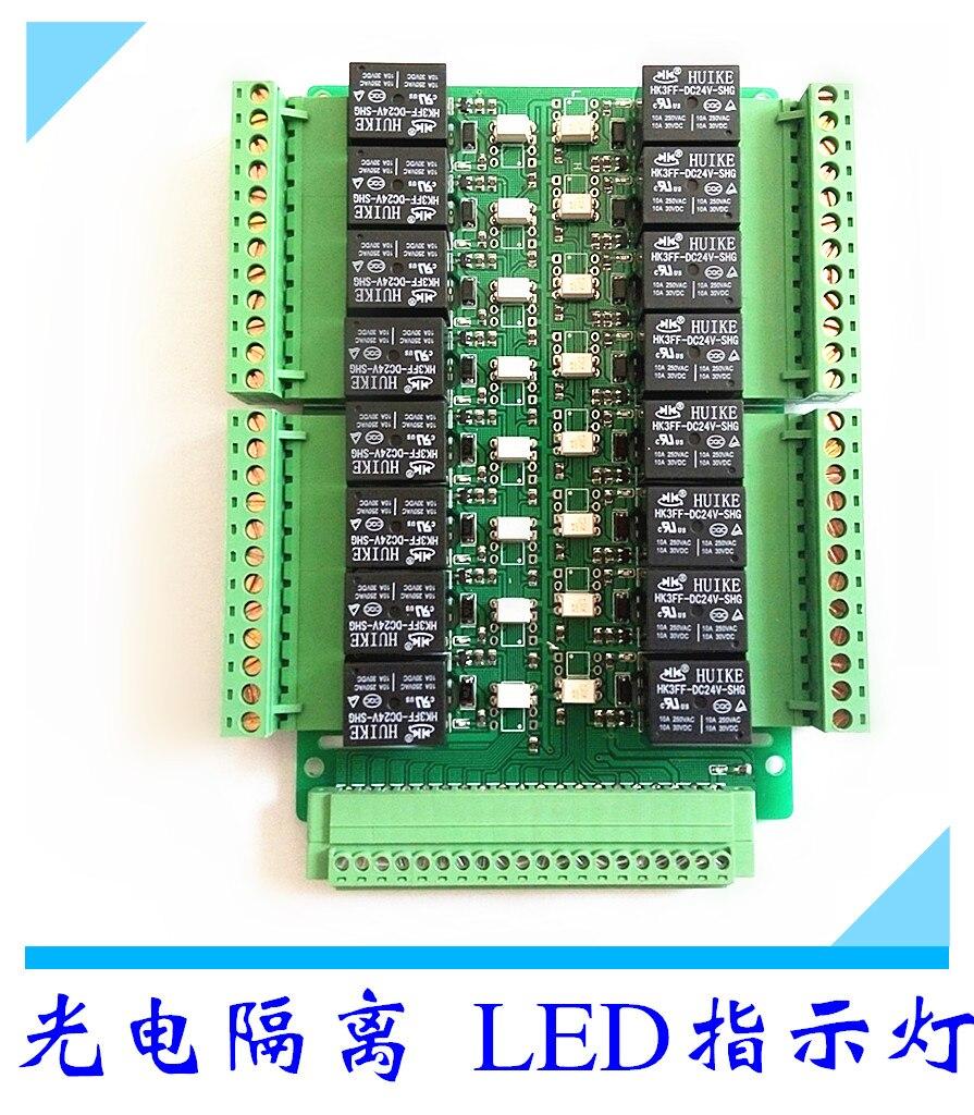 送料無料16ウェイリレーモジュール3.3ボルト5ボルト12ボルト24ボルトmcu制御ボードplcドライバボード  グループ上の 電子部品 & 用品 からの 電気製品ストック の中 3