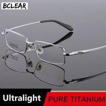 BCLEAR klasyczne okulary czysta tytanowa ramka do okularów mężczyźni okulary optyczne czytanie na receptę jasne szkła okularowe męskie spektakl