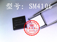 in stock can pay SM4106A SM4106 QFN40