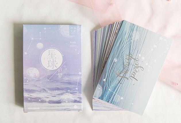 14.3cm*9.3cm Dream Planet Paper Postcard(1pack=30pieces)