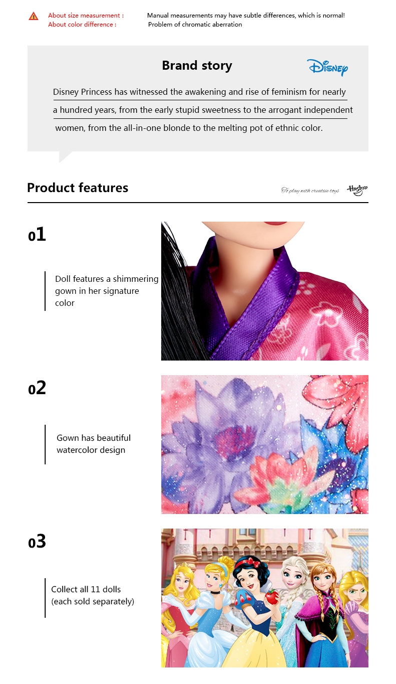 Hasbro-Disney-Princess-11-Inch-Royal-Shimmer-Mulan_05