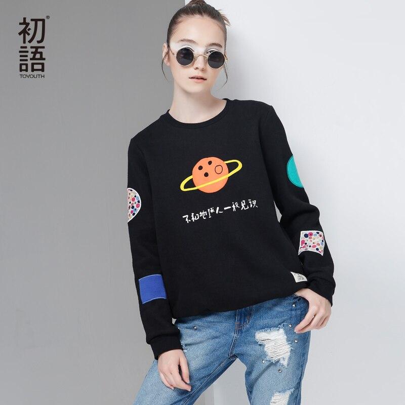 Toyouth Hoodies 2017 Autumn New O-neck Long Sleeve Cartoon Printed All Match Loose Women Casual Sweatshirt