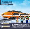 Nuevo 1260 unids creador horizon expreso de 3-car naranja ktx tren bloque de construccion de juguete ladrillos ninos juguetes