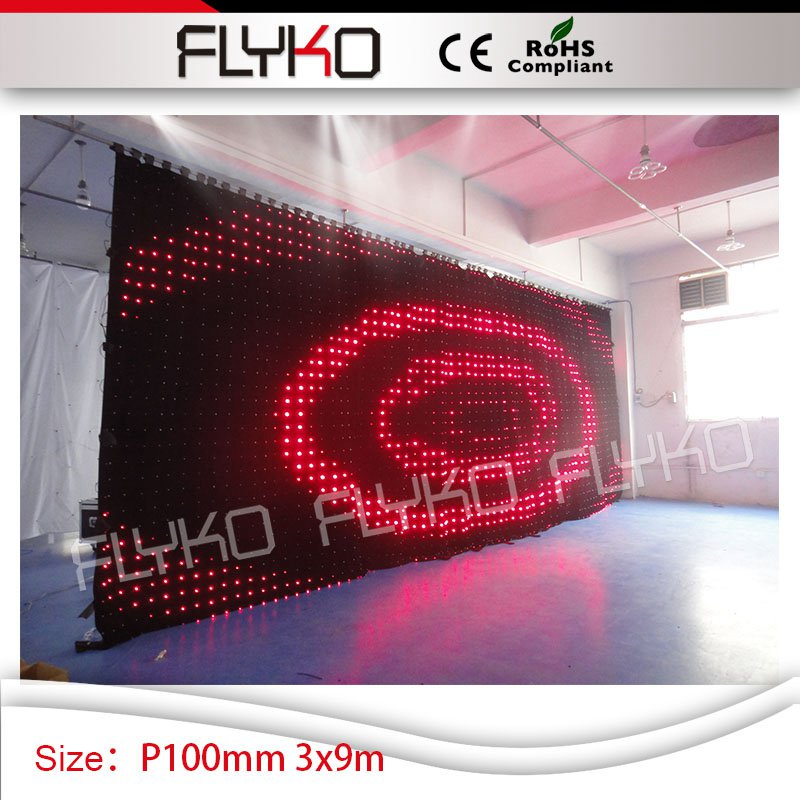nightclub design hd movis sex full xxx video P100mm 3mx9m led dj light curtain for party night club