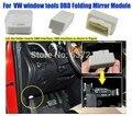 For Volkswagen CC B7L passat rearview mirror folding,OBD window module Plug & Play Auto Folding
