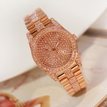 New Hot Chain Watch Rhinestone Scale Dial No Digital Metal Strap Gold Silver Rose Female Fashion & Casual
