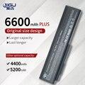 Аккумулятор для ноутбука JIGU N53s  Asus M50 M50s M50VM  A32-M50  A32-N61  N61J  N61Ja  N61jq  N61jv  N61  N53
