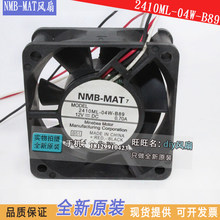 NEW NMB-MAT Minebea 2410ML-04W-B89 6025 12V 0.7A 6CM high air volume cooling fan(China)