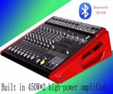 8-way DPA8 desempenho mixer com amplificador profissional sala de conferências do disco de U MP3 dupla equilíbrio de reverberação