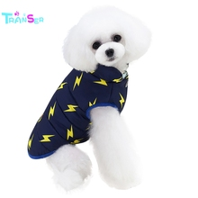 Transer  HOT Puppy Pet Dog Cat Clothes Hoodie Winter Warm Sweater Coat Costume Apparel drop shipping J16e30