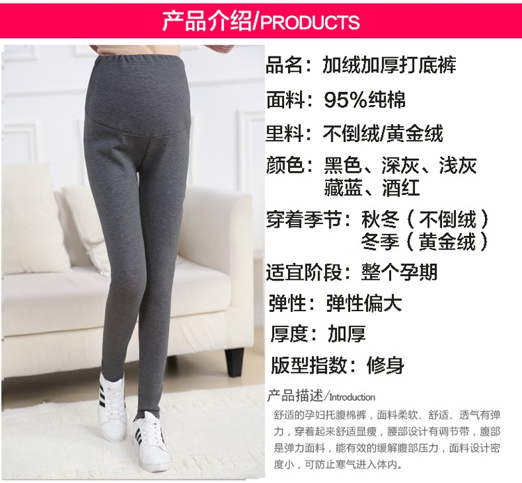 Women Clothing Leggings High Waist Leggings Maternity Clothes Winter Leggings Thickened Pregnant Women Trousers Warm Pants 2016 1