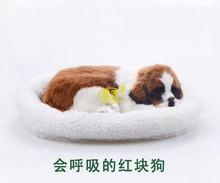 The red panda dog pampered petz pet mate breathing dog cute toy sleeping pet emulational mini