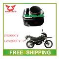 Bloque de cilindros del motor zongshen 200cc BICI ZS200GY LZX200GY-2 accesorios envío gratis