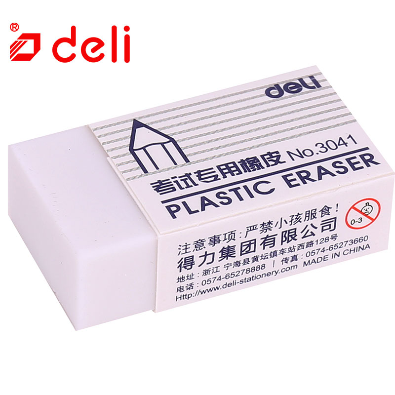 Deli 1Pc Stationery Supplies Student Pencil Erasers For Office School Kids Writing Drawing Wholesale Plastic Soft Artist Eraser