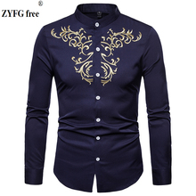 ZYFG free Mens Business Casual shirts stand neck Smart Male shirt embroidery Long Sleeved Shirt Social Dress Shirts EU/US Size