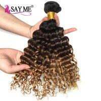 SAY ME Deep Wave Brazilian Hair Ombre Human Hair Weave Bundles Extensions 1b 4 27 Blonde