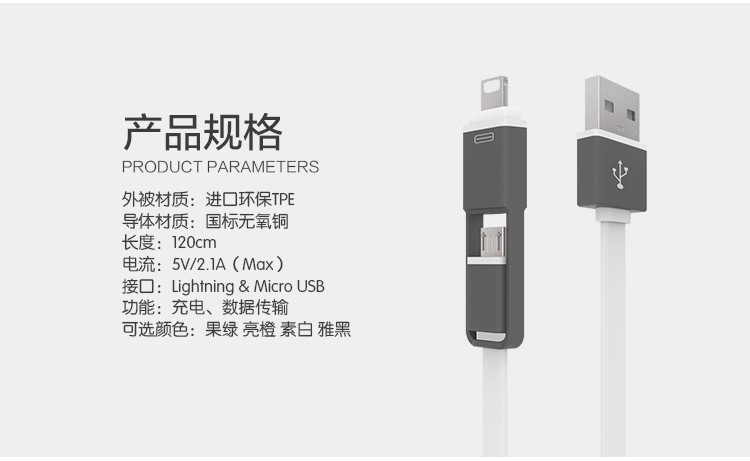 IOS andriod Universal usb cable in one (4)
