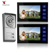 Yobang Security freeship 7″Building Apartment Outdoor Station with 2 indoor LCD monitors Wired video intercom door phone system
