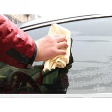 New Natural Leather Chamois Drying Car Cleaning Cloth Irregular Size Multifunctional Towel
