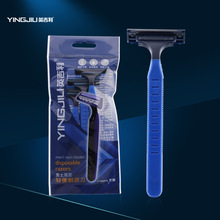 YingJiLI Band American men razor upscale hotel disposable razors aviation razor(China)