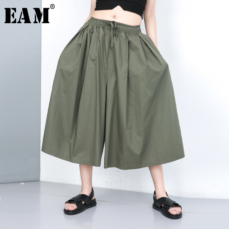 [EAM] 2019 New Spring Summer High Elastic Waist Loose Pleated Green Long   Wide     Leg     Pants   Women Trousers Fashion Tide JU671