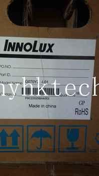 supply G070Y2-T02   7.0 INCH LCD SCREEN, new&A+ Grade in stock, test working