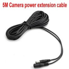 5 м 5,5*2,1 мм Шнур питания адаптер питания удлинитель кабельная камера CCTV Удлинительный провод