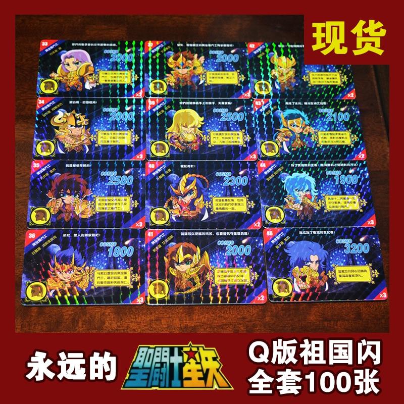 100pcs/set Saint Seiya Toys Hobbies Hobby Collectibles Game Collection Anime Cards