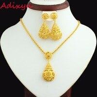 Adixyn новый комплект ювелирных изделий из эфиопского конического сплава 24 к золотые серьги/ожерелье/Подвеска Модные ювелирные изделия африк...