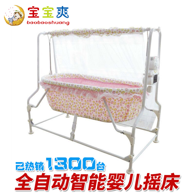 Bao Baoshuang Intelligent Multifunctional Electric Baby Cradle Bed Newborn Bb Automatic Rocking Is Small To Sleep паяльник bao workers in taiwan pd 372 25mm
