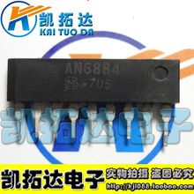 Si  Tai&SH    AN6884  integrated circuit