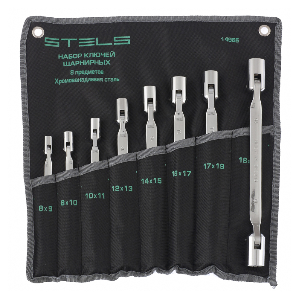 Set of hinge wrenches STELS 14965 13502