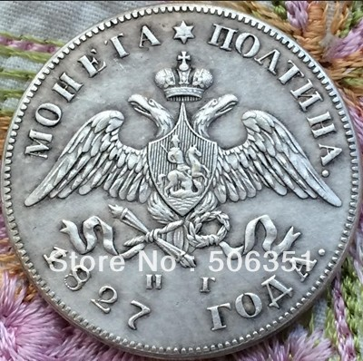 wholesale 1827 russian coins 50 Kopeks copy 100% coper manufacturing old coins