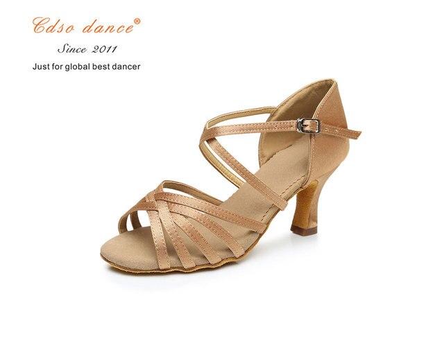 light tan 5.5cm heel