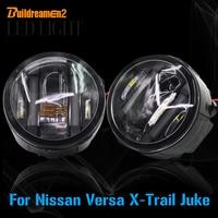 Buildreamen2 автомобиля Интимные аксессуары LED слева + правый туман свет дневных Бег лампы DRL для Nissan Juke Versa X Trail
