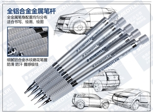 Image 3 - Staedtler 0.3/0.5/0.7/0.9/2.0mm Mechanical Pencil Metal Automatic Pencil School & Office  Stationery supplies