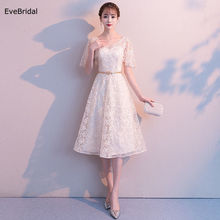 New A Line Lace Sashes Half Sleeve Knee Length Bridesmaid Dresses Wedding Party Dress Size 4 6 8 10 12 14 16