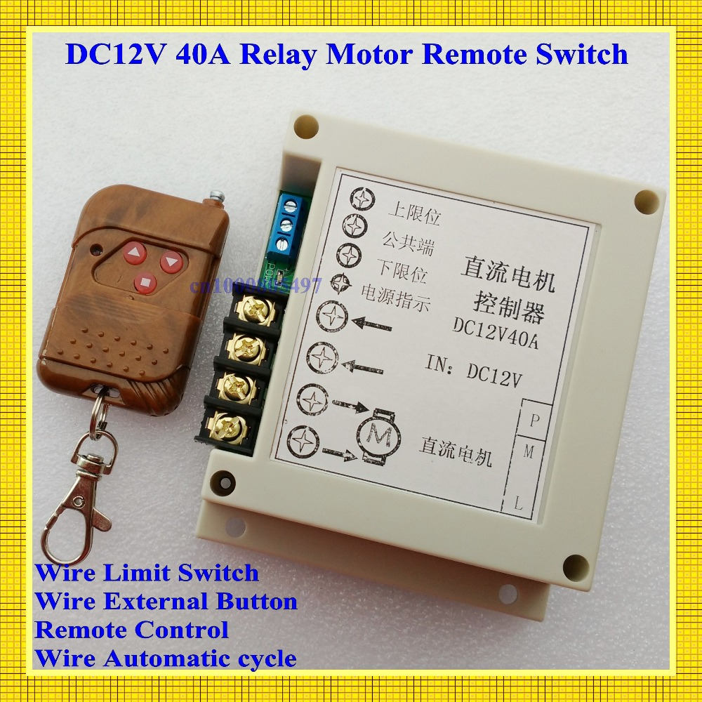 DC 12V 40A Motor Remote Control Switch High Power Motor RF Controller 700W Auto Gate Garage Door Motor Remote Up Down Stop ASKRX dc 12v 40a motor remote control switch high power motor rf controller 700w auto gate garage door motor remote up down stop askrx