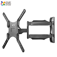 Full Motion TV Wall Mount for 26 55 LED Flat Screen Monitor Bracket Holder up to 88lbs VESA 400x400mm with Swivel Extension Arm