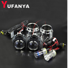 2.5 inch car hid bi xenon projector lens with 35w xenon bulb car assembly kit fit for h1 h4 h7 model car free shipping