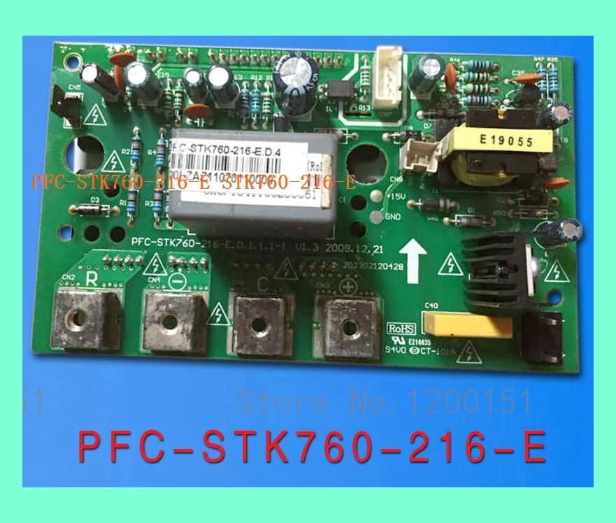 PFC-STK760-216-E STK760-216-E UtilizzatoPFC-STK760-216-E STK760-216-E Utilizzato